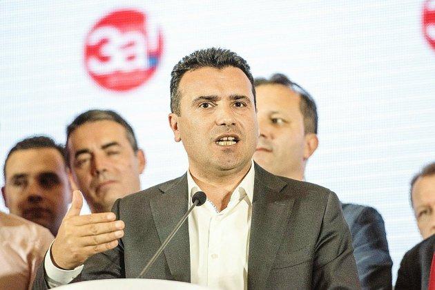 Changement de nom en Macédoine: journée cruciale au Parlement