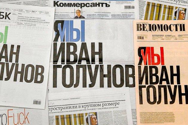 Russie : abandon de l'accusation de trafic de drogue contre le journaliste Ivan Golounov