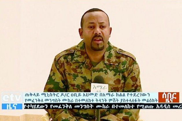 Troubles en Ethiopie: jour de deuil national décrété