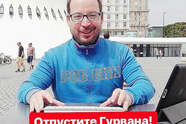 Le Havrais emprisonné en Russie: un an requis contre Gurvan Le Gall