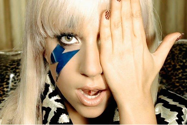 Lady Gaga dévoile la pochette de son nouvel album