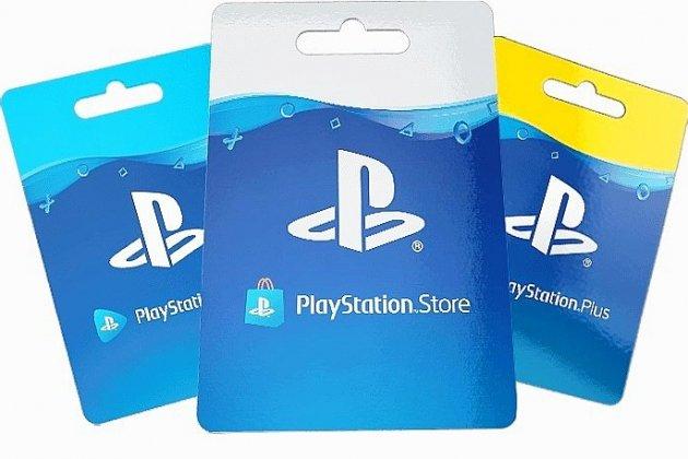 Gagnez chaque jour 50€ à dépenser sur le Playstation Store