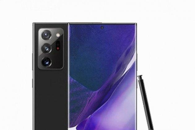 Avec Tendance Ouest, gagnez le Samsung Galaxy Note 20 Ultra 5G !