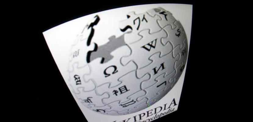 L'accés internet à Wikipedia bloqué en Turquie