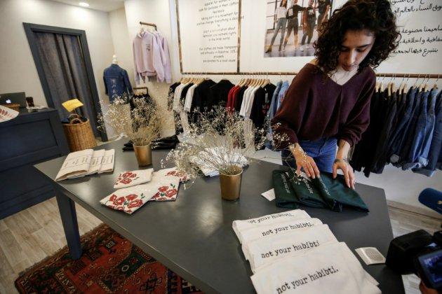 """""""Not your Habibti"""", le slogan d'une designer palestinienne contre le harcèlement"""