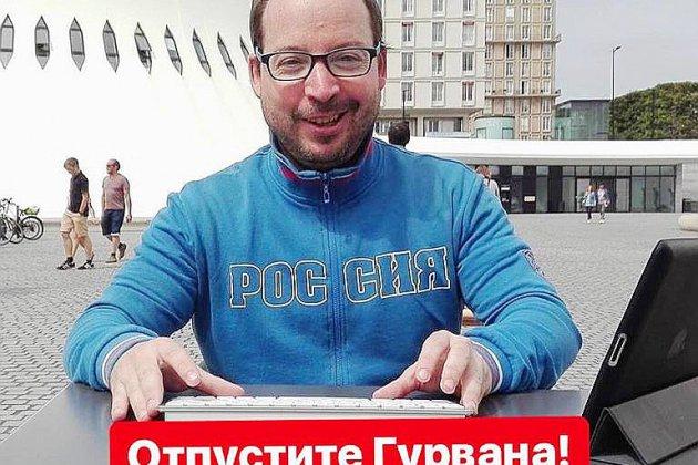 Un Havrais arrêté en Russie pour corruption