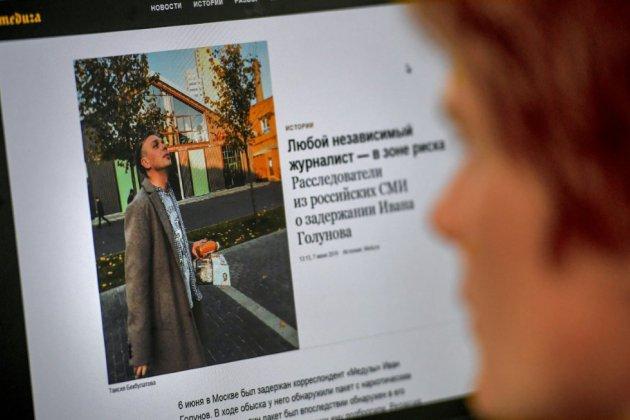 Russie: le journaliste d'investigation Ivan Golounov inculpé pour trafic de drogue