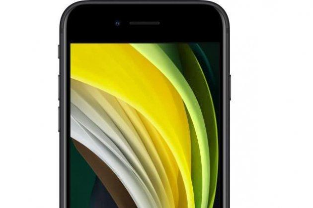 Tendance Ouest vous offre votre iPhone SE
