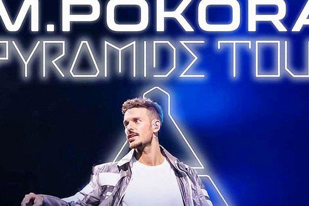 M Pokora annule la fin de sa tournéePyramide Tour