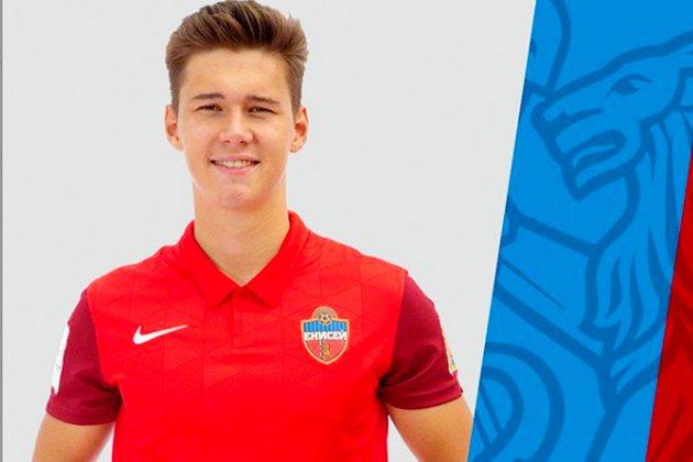 Un club russe annonce un nouveau joueur au SM Caen