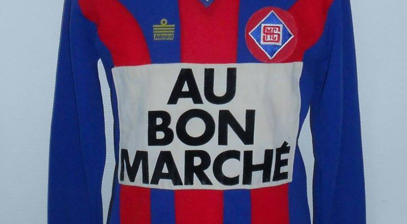 Football il poss de la plus grande collection de - Galeries gourmandes porte maillot horaires ...