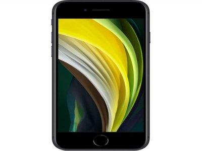 Votre iPhone SE deuxième génération est à remporter sur Tendance Ouest.